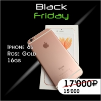 BLACK FRIDAY Iphone 6s 16gb rose gold 15
